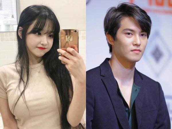 AfreecaTV BJ Ungkap Pesan DM Instagram 'Merendahkan' yang Dikirim Lee Jonghyun CNBLUE Kepadanya