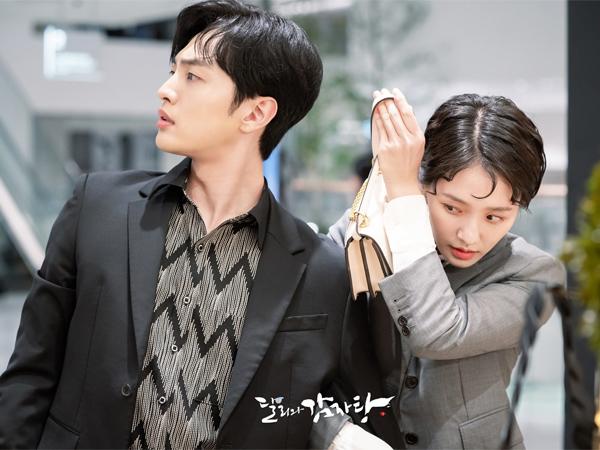 Kim Min Jae Mulai Perhatian kepada Park Gyu Young di 'Dali and Cocky Prince'