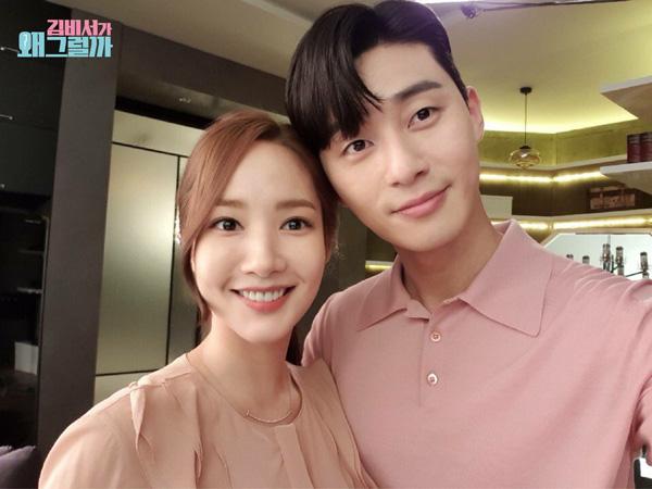 Agensi Beri Jawaban Kompak Soal Rumor Pacaran Park Seo Joon dan Park Min Young