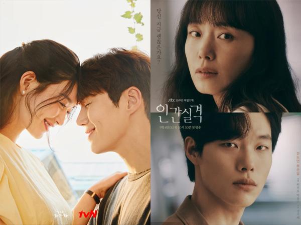 Drama 'Hometown Cha-Cha-Cha' Catat Rating Tertinggi, 'Lost' Semakin Anjlok