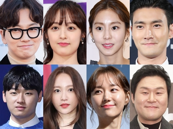 Siwon Dipasangkan dengan UEE, MBC Garap Proyek Lintas Film-Drama 'SF8' Bertabur Bintang