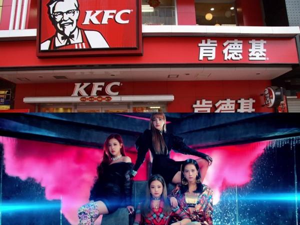 Iklan KFC Tiongkok Kena Kritik Karena Plagiat MV BLACKPINK