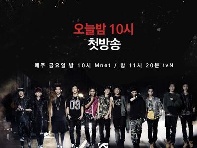 Langkah-langkah Mengikuti Voting Pemilihan Calon Boyband Baru YG Entertainment