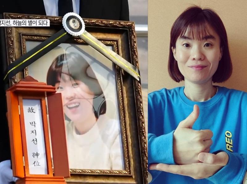 Video Pemakaman Park Ji Sun Diiringi Isak Tangis Keluarga dan Rekan Komedian