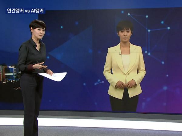 Penampakan Penyiar Berita AI Pertama di Korea
