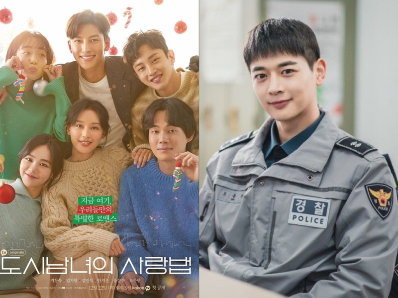 Lovestruck in the City Tambah 1 Episode, Ada Kisah Cinta Minho SHINee