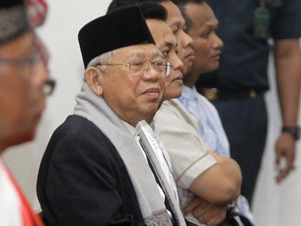 Sidang ke-8 Kasus Dugaan Penistaan Agama, Ketua MUI Tegaskan Pernyataan Ahok Menghina Islam