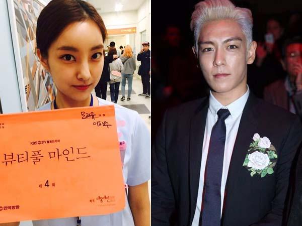 Aktris di Drama 'Beautiful Mind' Ini Sepupu T.O.P Big Bang?