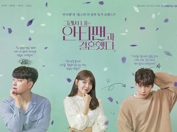 Poin Penting Drama 'So I Married The Anti Fan' yang Harus Ditonton