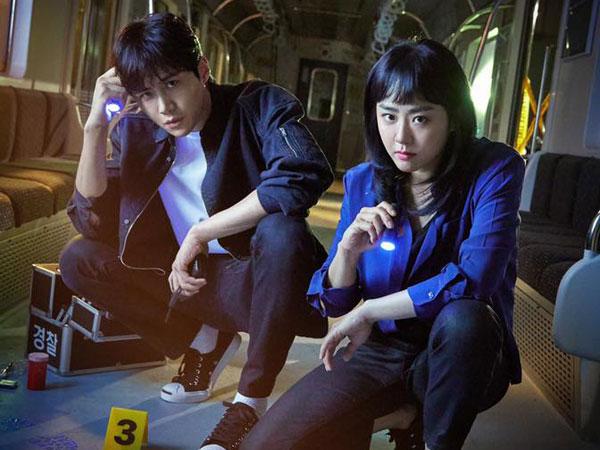 Episode Perdana tvN 'Catch the Ghost' Catat Rating Memuaskan