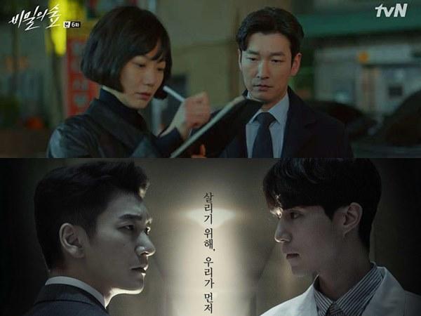 5 Drama Populer Cho Seung Woo, Rajanya Aktor Musikal