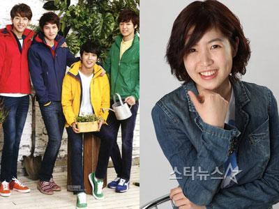 CNBLUE & Aktris Shim Eun Kyung Terlihat Sedang Syuting 'Running Man'!