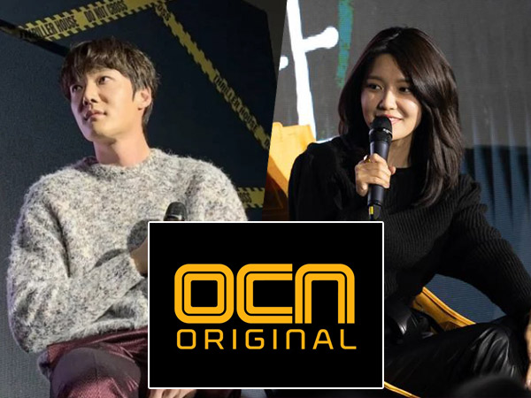OCN Umumkan Deretan Drama Korea Terbaru yang Siap Tayang di Tahun 2020