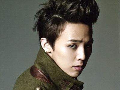G-Dragon Buka-Bukaan Mengenai Skandal Marijuana di 'Thank You'