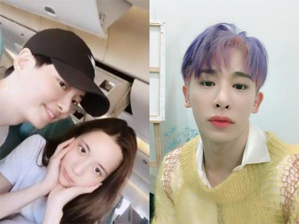 Han Seo Hee Diduga Ikut Campur Dalam Rumor Wonho MONSTA X dan Jung Da Eun