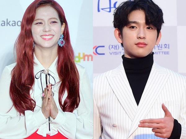 Yeayy! Duo YG & JYP Ini Dikonfirmasi Jadi MC Baru SBS 'Inkigayo'