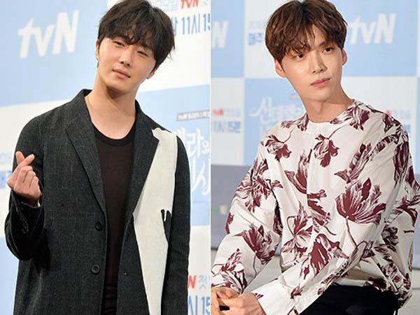 Iri dengan Ahn Jae Hyun, Jung Il Woo Juga Ingin Segera Menikah?