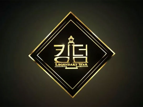 Mnet 'Kingdom' Tanggapi Dugaan Adanya Perlakuan Tidak Adil Antar Grup