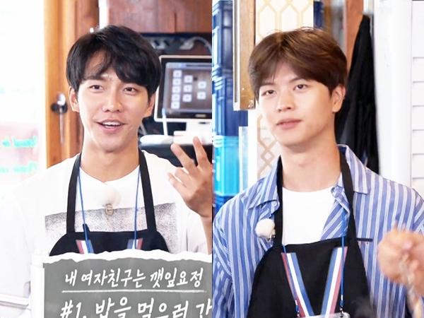 Sungjae BTOB Rela Jauhi Teman, Lee Seung Gi Pilih Beri Kebebasan ke Pacar dalam Hal Ini