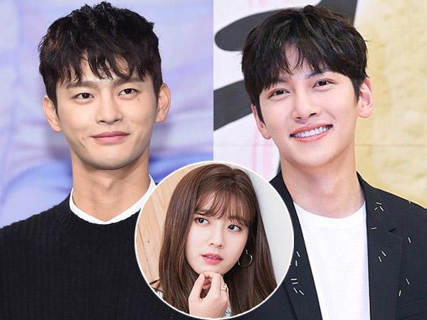 Nam Ji Hyun Ungkap Kesamaan Seo In Guk dan Ji Chang Wook yang Bisa Bikin Baper