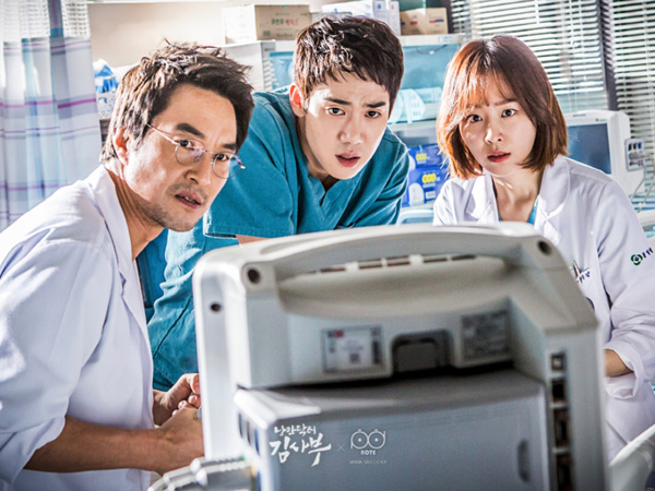 Gantikan 'Scarlet Heart', Bagaimana Perolehan Rating Drama 'Romantic Doctor Kim'?