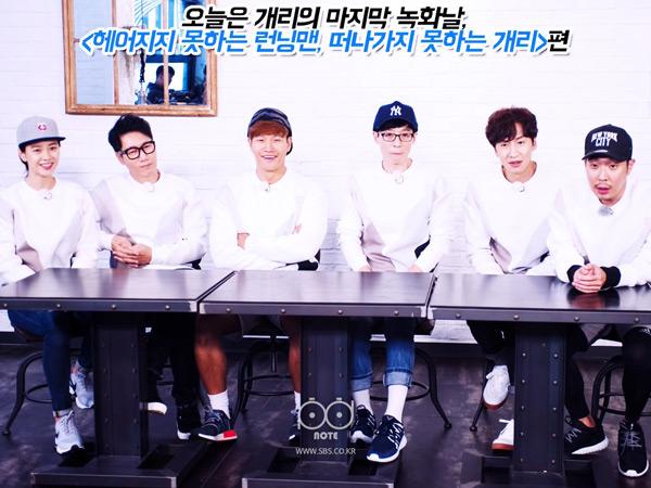 Tak Ada Musim Kedua, SBS Umumkan 'Running Man' Resmi Bubar Tahun Depan!