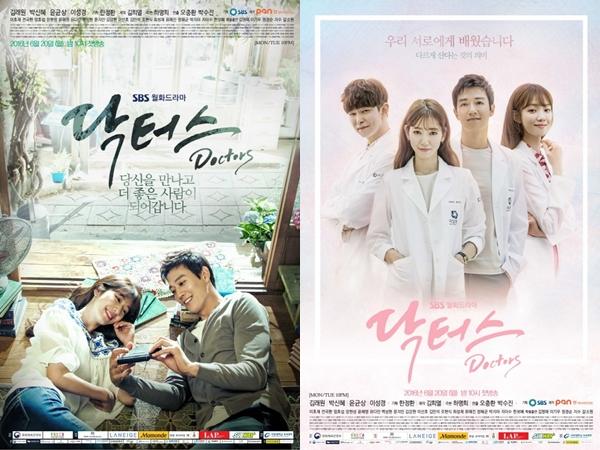 Rilis Foto Poster, Drama 'Doctors' Tunjukkan Dua Sisi Berbeda