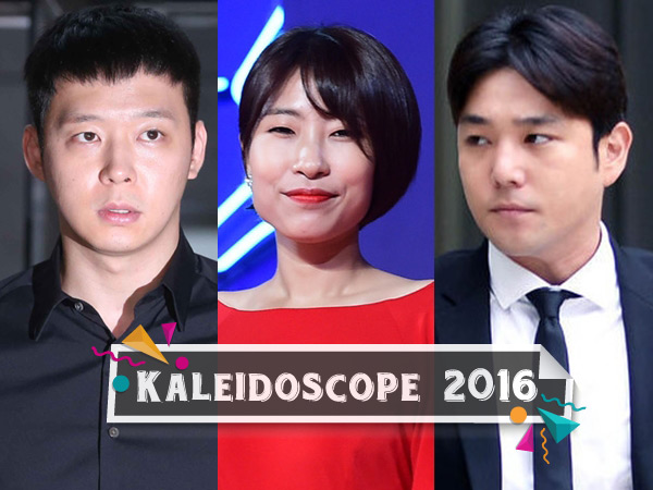 Simak Deretan Skandal Para Seleb Korea yang Bikin Heboh Tahun 2016!
