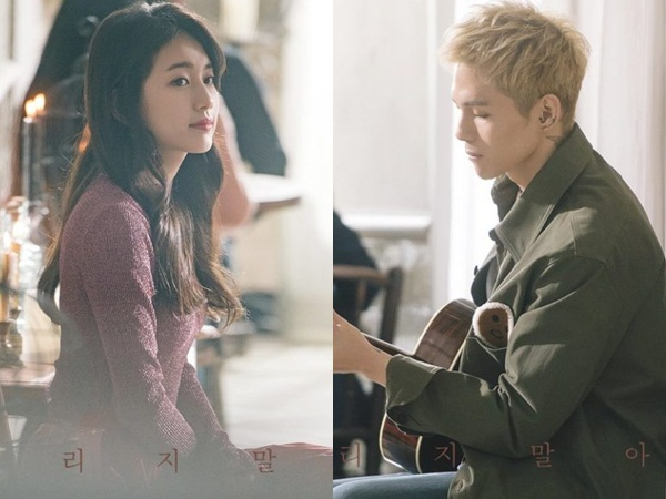 Jangan Cuma Nunggu, Suzy dan Park Won Beri Tips 'PDKT' di MV 'Don't Wait For Your Love'