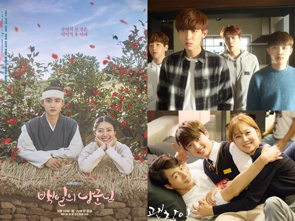 Nonton Lagi 5 Drama Korea yang Dibintangi D.O EXO