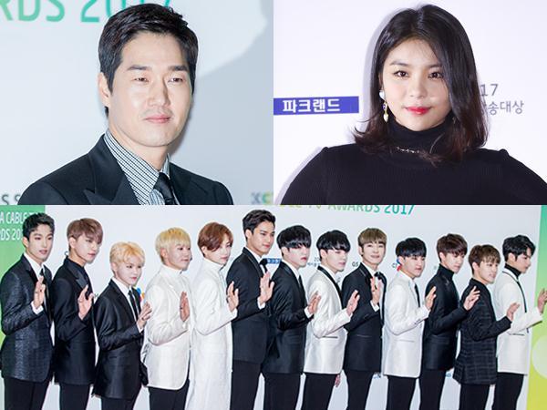 Diborong 'Goblin', Berikut Daftar Pemenang '2017 Korea Cable TV Awards'!