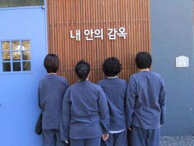 Wisata Unik di Korea Selatan Ini Buat Orang Rela Bayar Jutaan Demi Masuk Penjara!