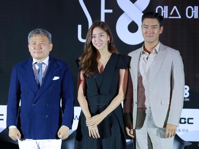 Sutradara Proyek 'SF8' Puji Visual Siwon dan UEE yang Cocok