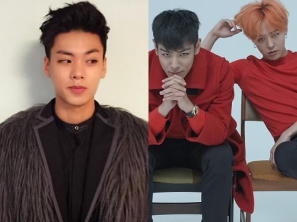Muncul Usai Skandal Marijuana, Rapper Ini Terang-terangan Sindir G-Dragon dan T.O.P