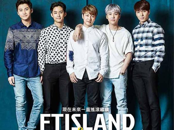 Ungkap Hal Mengecewakan Tentang Agensinya, FT Island Dan FNC Entertainment Bermasalah?