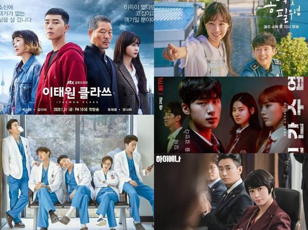 5 Drama Korea Laris di Netflix (Part 2)