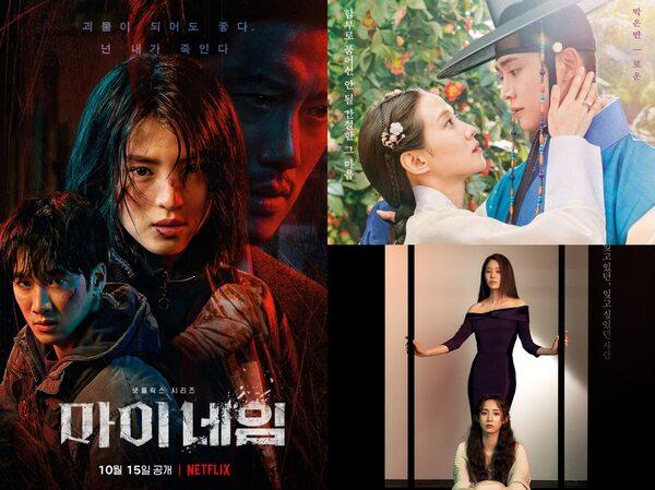 Daftar Drama Korea Terbaru di Netflix Bulan Oktober 2021