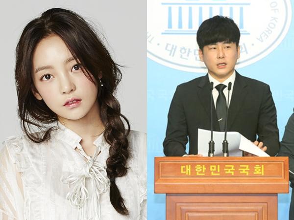 Sempat Ditolak, UU Goo Hara Kembali Ditinjau Komite Legislasi dan Kehakiman Korea