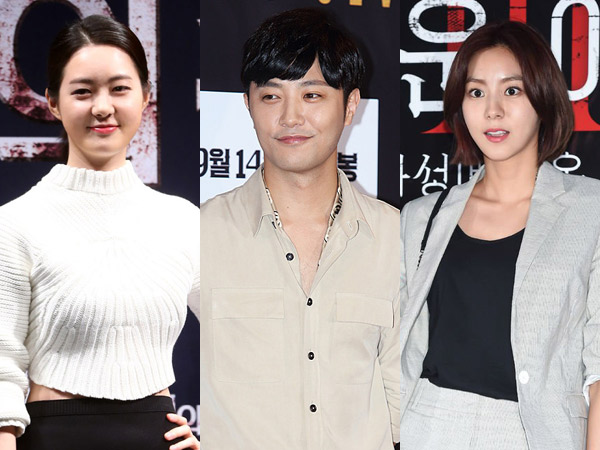 Bersama Dua Aktris Ini, Jin Goo Siap Jadi Pemeran Utama Drama Baru MBC!