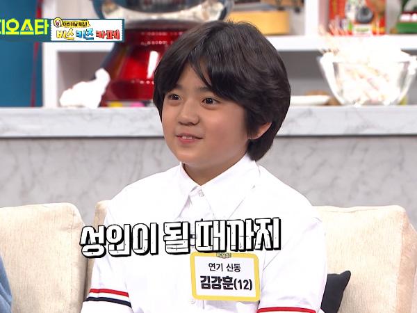 Kim Kang Hoon Kembali Kejutkan Publik dengan Pendapatnya Tentang Pacaran