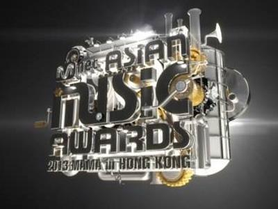 Mnet Asian Music Awards (MAMA) 2013 Siap Kembali Digelar November Depan!