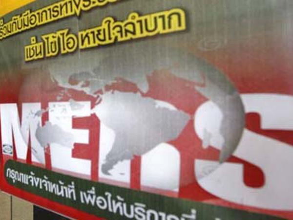 175 Warga Thailand DidugaTerpapar MERS