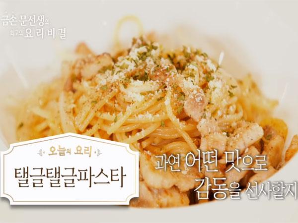Weekend Ini Bikin Tael-Geul Tael-Geul Pasta dari Resep Taeil NCT Yuk