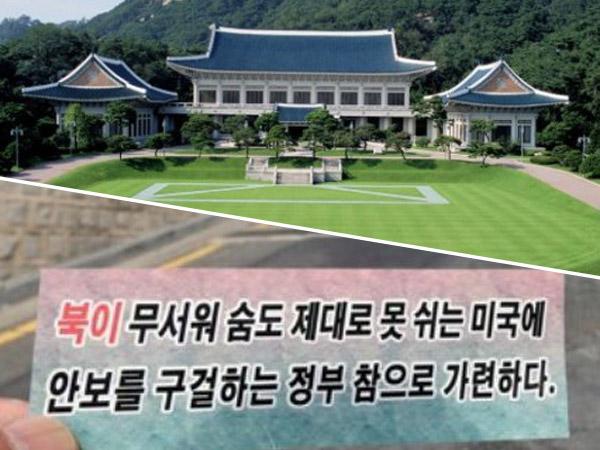 Brosur Propaganda Korea Utara Ditemukan di Kantor Kepresidenan Korea Selatan