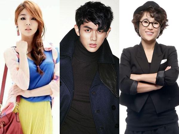 Ailee, Seulong 2AM, Ji Chang Wook dan Lainnya Terlihat Ikuti Syuting 'Running Man'!