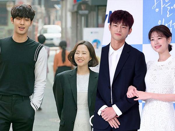 Bocoran Penampilan Seo In Guk dan Jung So Min Jadi Sosok Penting di Drama 'Abyss'