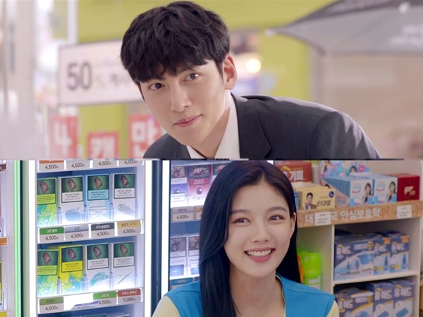 Sadar Saling Suka, Ji Chang Wook dan Kim Yoo Jung Akhirnya Pacaran?