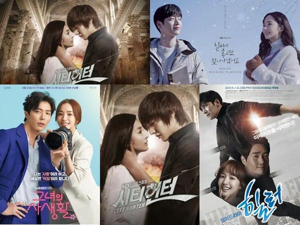 5 Drama Populer Park Min Young, Pernah Jadi Fansite Idol Lho!