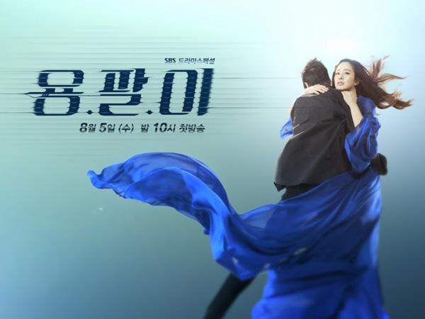 Duh, Drama dengan Rating Tinggi 'Yong Pal' Malah Dituduh Menjiplak?