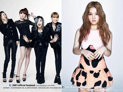 2NE1 dan Lee Hi Akan Berkolaborasi di MBC Music Music Festival 2012